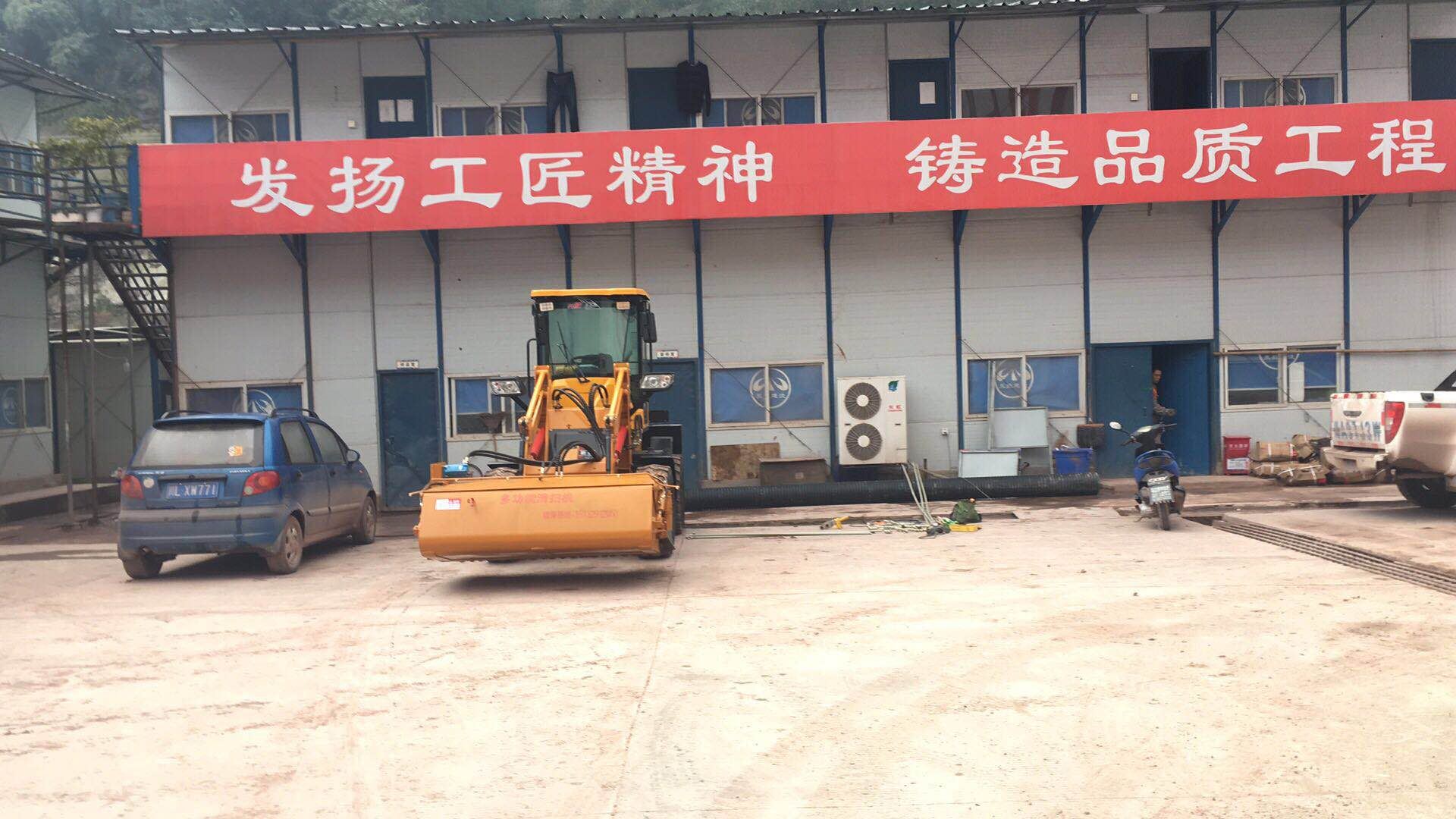 建筑施工清扫机