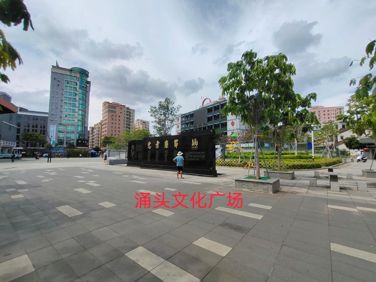 峰匯花園2