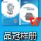 微信圖片_20210910153201